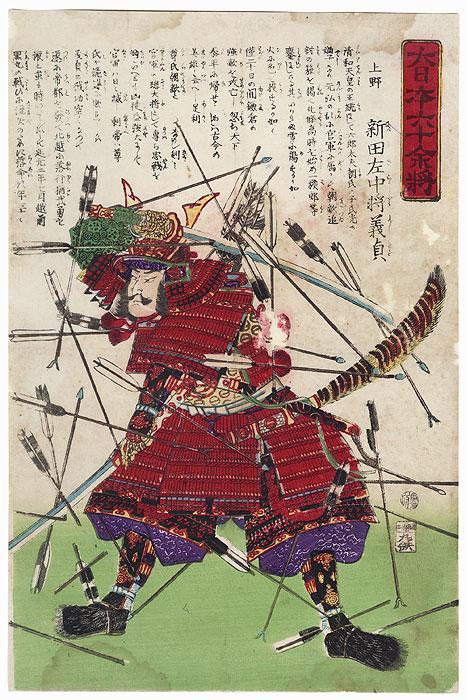 Nitta Yoshisada by Yoshitora (active circa 1840 - 1880)