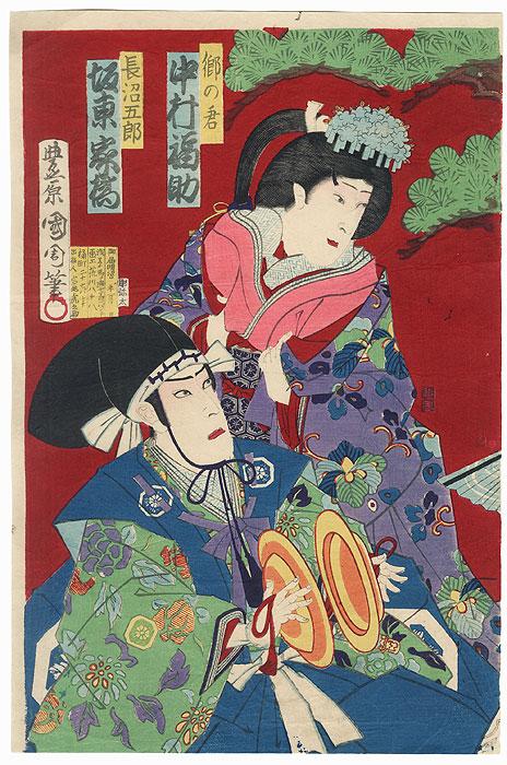 Scene from Senzai Soga Genji no Ishizue by Kunichika (1835 - 1900)