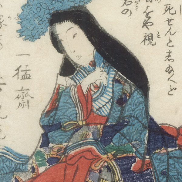 Drastic Price Reduction Moved to Clearance, Act Fast! by Yoshitora (active circa 1840 - 1880)