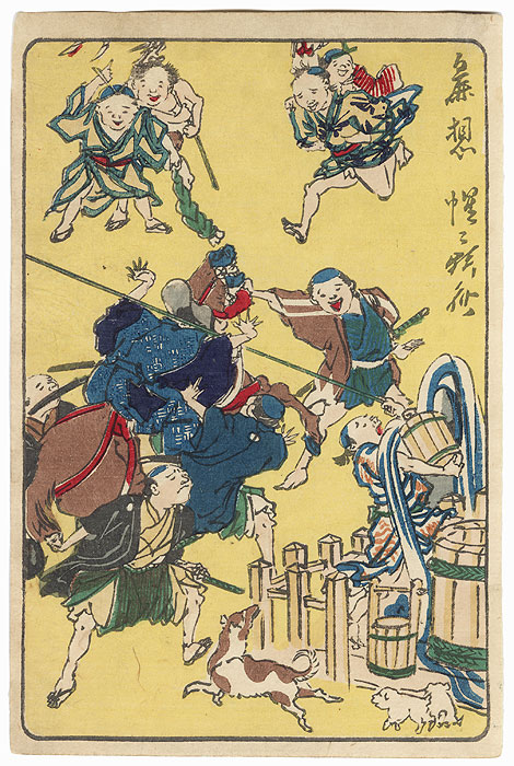 Runaway Horse and Getting Water from a Well by Kyosai (1831 - 1889)