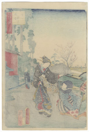 First Visit to Oji Inari Shrine by Toyokuni III/Kunisada (1786 - 1864) and Hiroshige II (1826 - 1869)