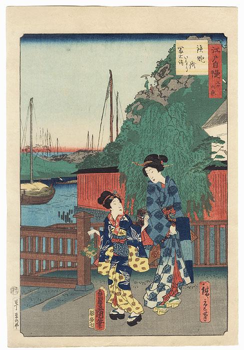 Fuji Inari at Teppozu by Toyokuni III/Kunisada (1786 - 1864) and Hiroshige II (1826 - 1869)