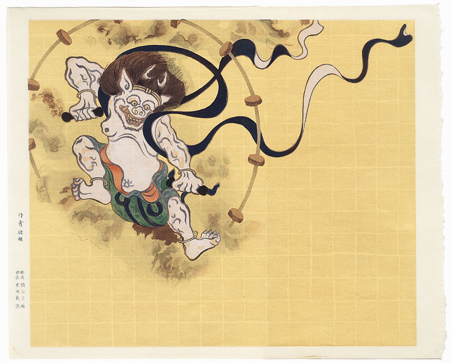 Thunder God Raijin by Tawaraya Sotatsu (1570 - 1643)