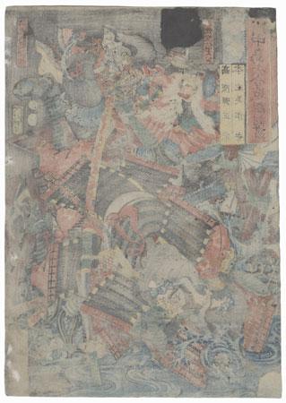 Grappling near the Water's Edge, 1857 by Kuniyoshi (1797 - 1861)