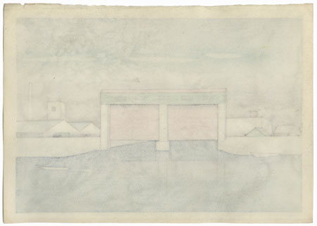 Floodgate on a Summer's Day, 1965 by Ushijima Noriyuki (1900 - 1997)