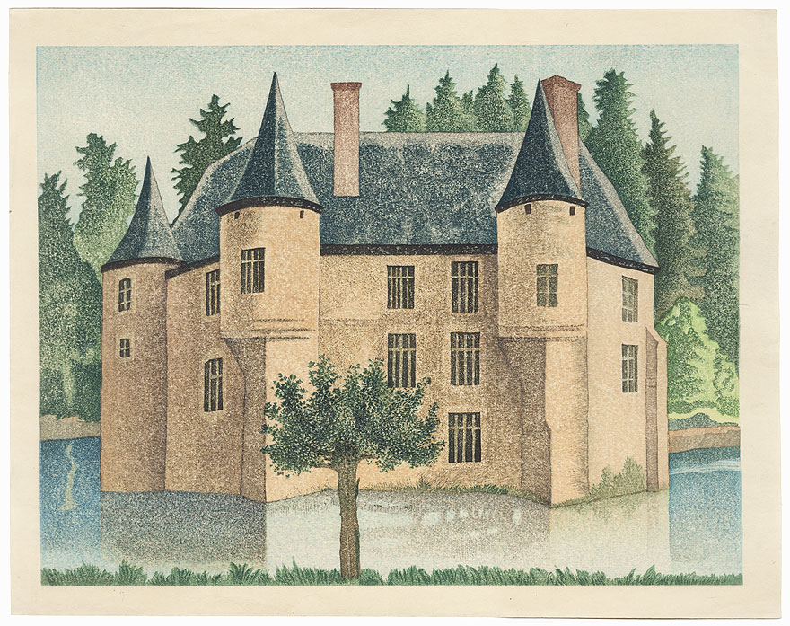 Waterside Castle, 1973 by Oka Shikanosuke (1898 - 1978)