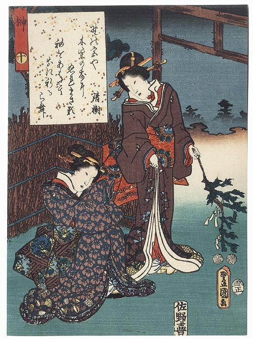 Sakaki, Chapter 10, 1853 by Toyokuni III/Kunisada (1786 - 1864)
