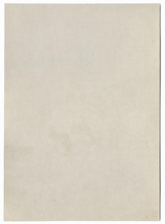 Aoi, Chapter 9, 1852 by Toyokuni III/Kunisada (1786 - 1864)