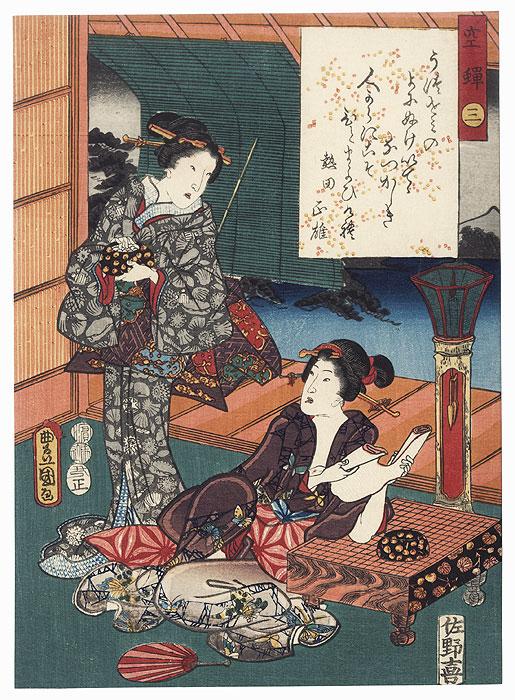 Utsusemi, Chapter 3, 1853 by Toyokuni III/Kunisada (1786 - 1864)