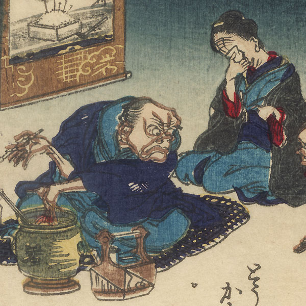 Nails in the Rice Bran, Clamps on the Tofu by Kyosai (1831 - 1889)