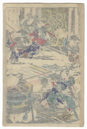 Hiding the Head But Not the Butt by Kyosai (1831 - 1889)