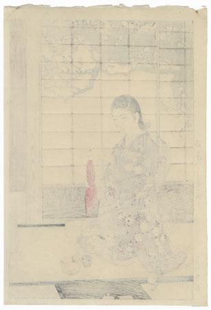 Late Spring: Tea Ceremony, 1932 by Shiro Kasamatsu (1898 - 1991)