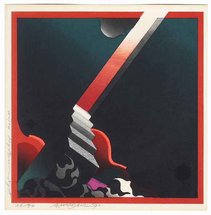 W-104 Mysterious Night, 1970 by Kurosaki Akira (born 1937)
