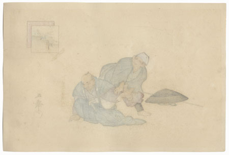 Drastic Price Reduction Moved to Clearance, Act Fast! by Nomura Bunkyo (1854 - 1911)