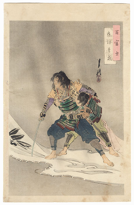 Night Attack of the Soga Brothers by Gekko (1859 - 1920)