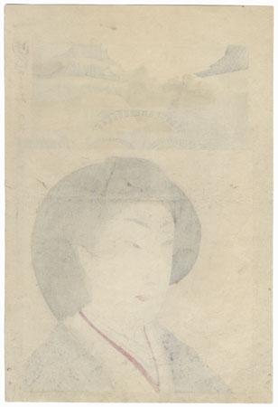 The Meiji Era (1868 - 1912) by Chikanobu (1838 - 1912)