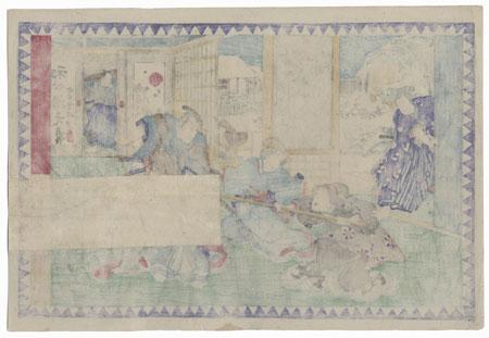 The 47 Ronin, Act 9: Yuranosuke's Country Retreat at Yamashina by Yoshitora (active circa 1840 - 1880)