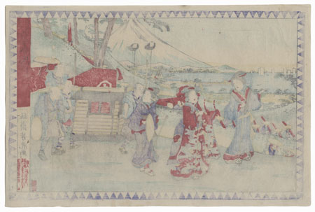 The 47 Ronin, Act 8: The Bridal Journey (Michiyuki) by Yoshitora (active circa 1840 - 1880)