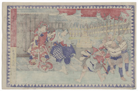 The 47 Ronin, Act 3: The Rear Gate by Yoshitora (active circa 1840 - 1880)