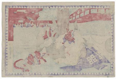 The 47 Ronin, Act 1: Tsurugaoka Hachiman Shrine: The Helmet Inspection by Yoshitora (active circa 1840 - 1880)
