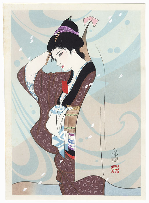 Early Afternoon by Iwata Sentaro (1901 - 1974)