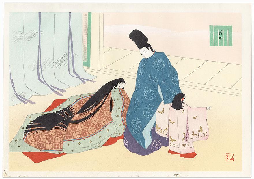 Usu-gumo, Chapter 19 by Masao Ebina (1913 - 1980)