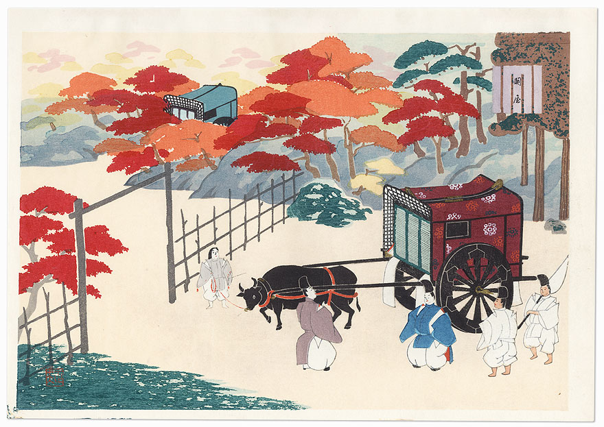 Sekiya (A Barrier-keeper's House), Chapter 16 by Masao Ebina (1913 - 1980)