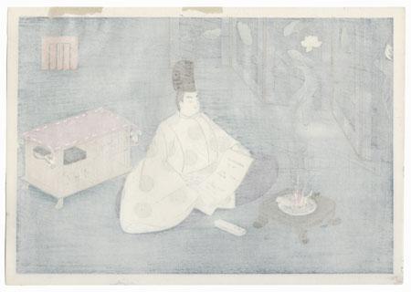 Maboroshi (Illusion), Chapter 41 by Masao Ebina (1913 - 1980)