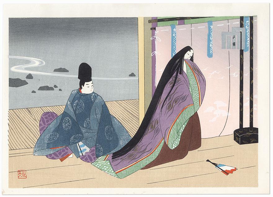 Yugiri, Chapter 39 by Masao Ebina (1913 - 1980)