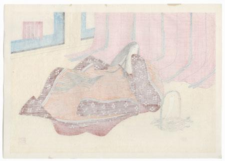 Sawarabi (Early Bracken), Chapter 48 by Masao Ebina (1913 - 1980)