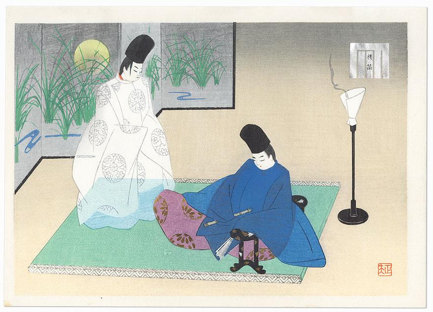 Yokobue (The Flute), Chapter 37 by Masao Ebina (1913 - 1980)