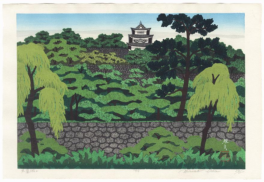 Marugame Castle, 1976 by Masao Ido (1945 - 2016)
