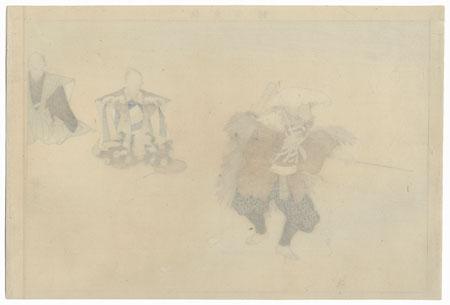 Kyogen Play Kani Yamabushi (A Monster Crab and a Mountain Monk) by Tsukioka Kogyo (1869 - 1927)