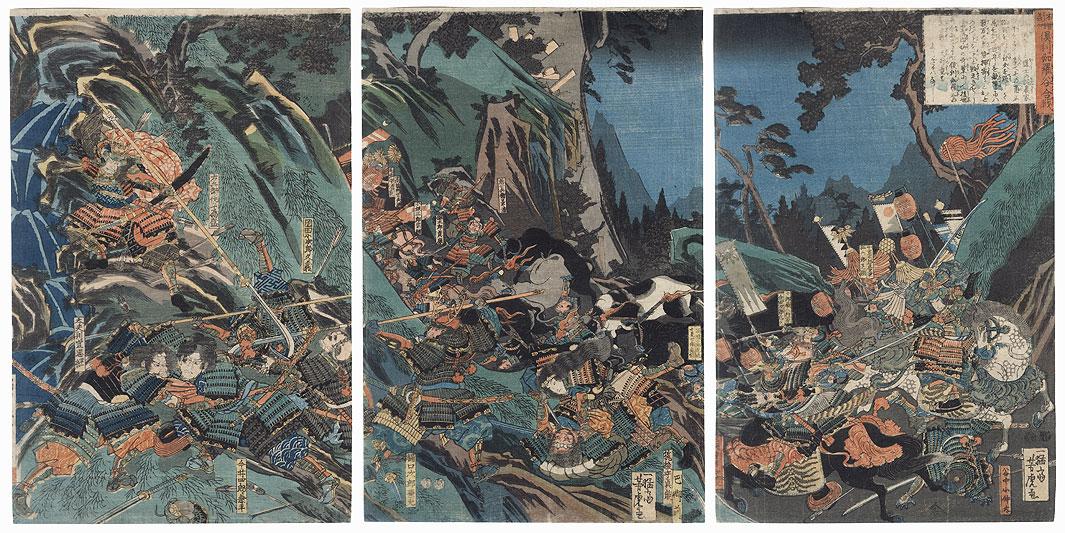 Kiso Yoshinaka at the Great Battle of Kurikara Valley, 1847 - 1850 by Yoshitora (active circa 1840 - 1880)