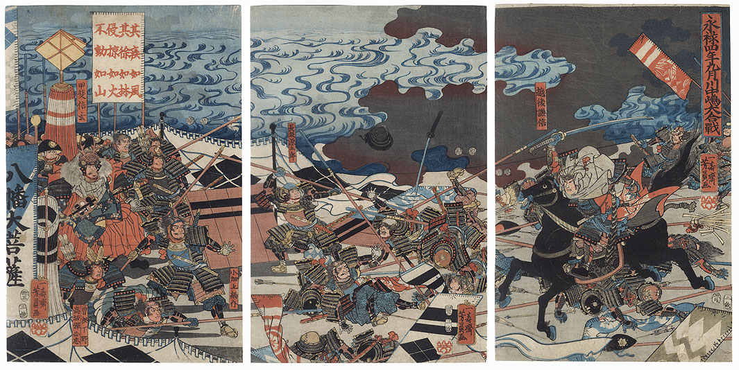 Battle of Kawanakajima by Yoshikazu (active circa 1850 - 1870)