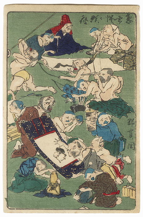 A Gathering of  Blind Men by Kyosai (1831 - 1889)