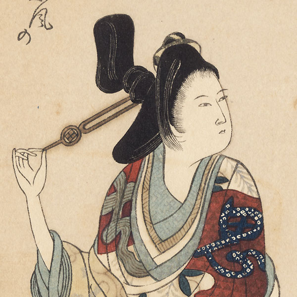 An Old Painting of the Courtesan Yugiri in the Tajiro Collection, Copied by Matora by Oishi Matora (1792 - 1833)