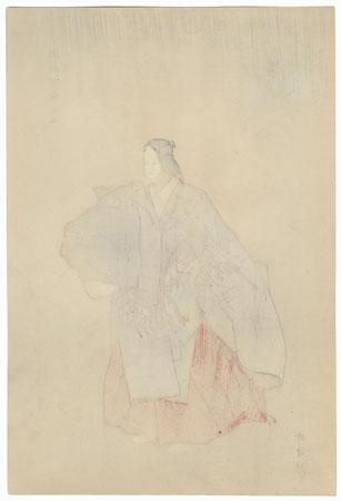 Teika by Tsukioka Kogyo (1869 - 1927)