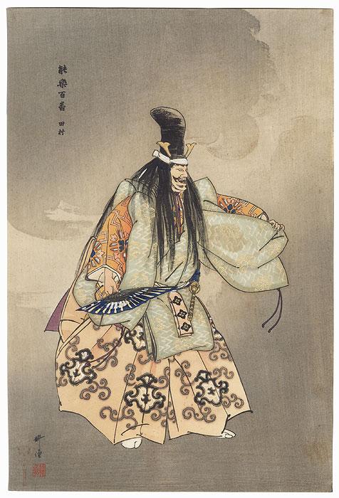 Tamura by Tsukioka Kogyo (1869 - 1927)