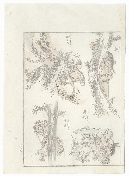 Tiger in Bamboo by Hokusai (1760 - 1849)