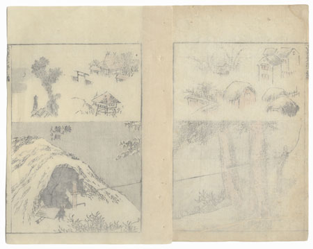 Houses and Bear Trap with Gun  by Hokusai (1760 - 1849)