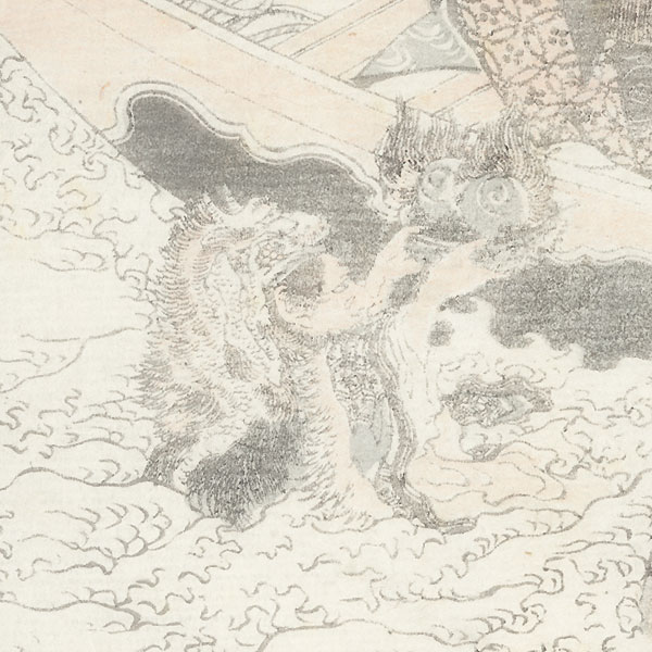 Underwater Deity Offering Sacred Jewels to an Elderly Man and Child by Hokusai (1760 - 1849)