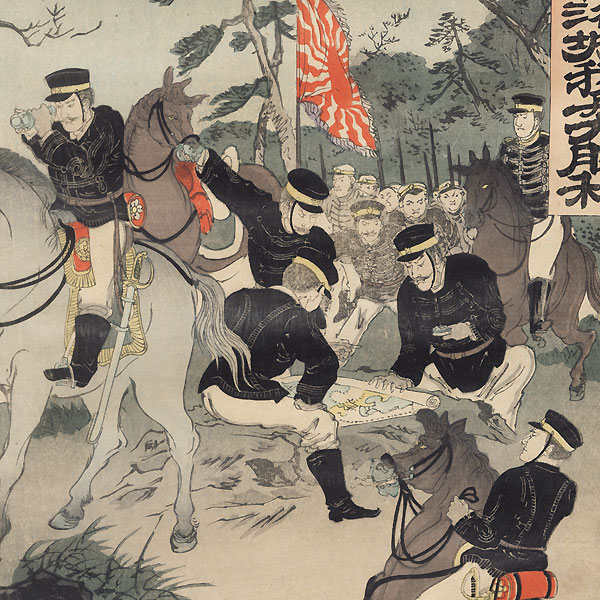 Fierce Battle of the Imperial Japanese Army, 1894 by Kokunimasa (1874 - 1944)