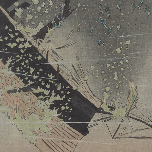 Our Naval Forces in the Yellow Sea Firing at and Sinking Chinese Warships, 1894 by Kiyochika (1847 - 1915)