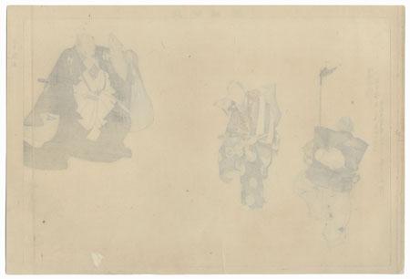 Kyogen Play Aso by Tsukioka Kogyo (1869 - 1927)