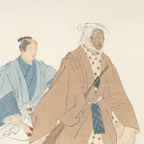 Shironushi by Tsukioka Kogyo (1869 - 1927)
