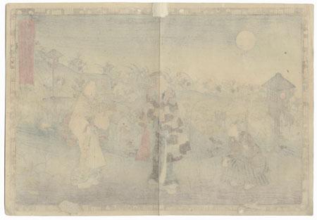 Yomogyu, Chapter 15 by Toyokuni III/Kunisada (1786 - 1864)