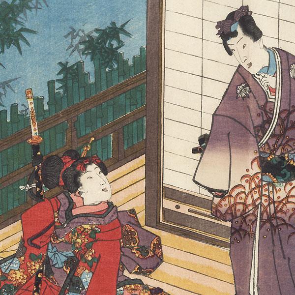 Sakaki, Chapter 10 by Toyokuni III/Kunisada (1786 - 1864)