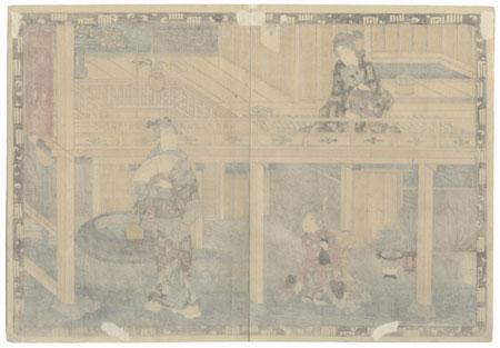 Miotsukushi, Chapter 14 by Toyokuni III/Kunisada (1786 - 1864)