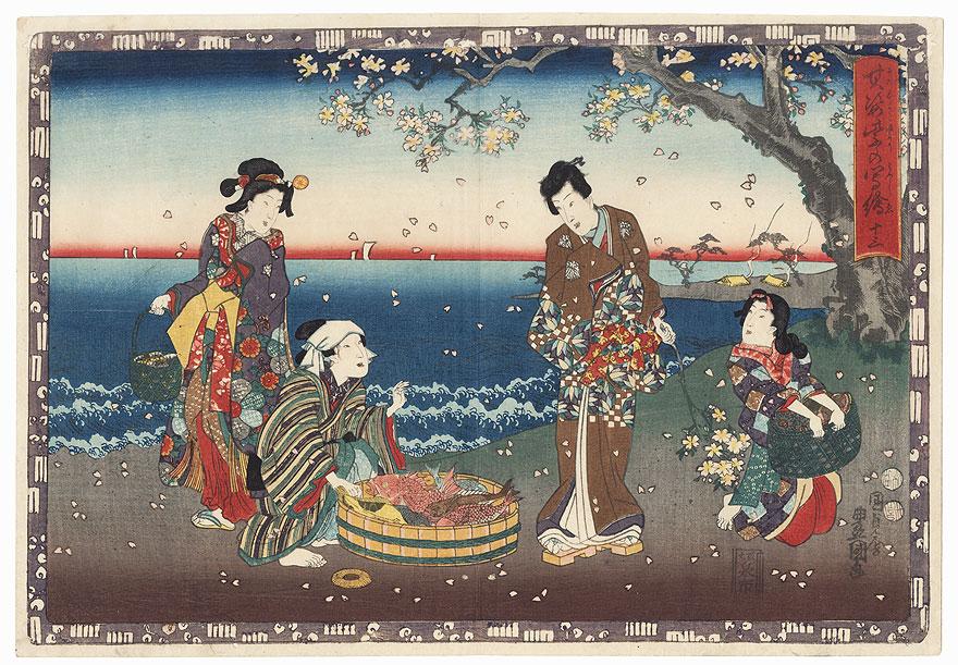 Akashi, Chapter 13 by Toyokuni III/Kunisada (1786 - 1864)